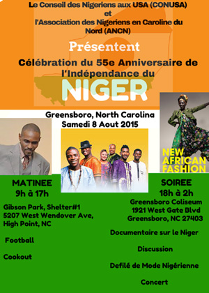 Niger Usa Greensboro 02