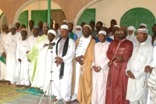 associationIslamique Niger